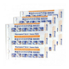 Pharmapore PU IV FS 5X5.7 cm